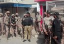 Militant attack on Chinese consulate in Pakistan , 4 dead