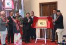 Nepal launches program to utilise public fund for hydropower development