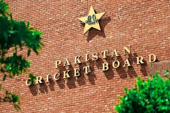 PCB partners with British Asian Trust to transform mental health in Pakistan