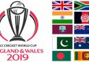 Cricket World Cup 2019 begins in England