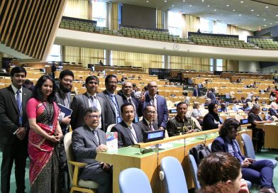Bangladesh is elected as a member to ECOSOC of UN from the Asia-Pacific region