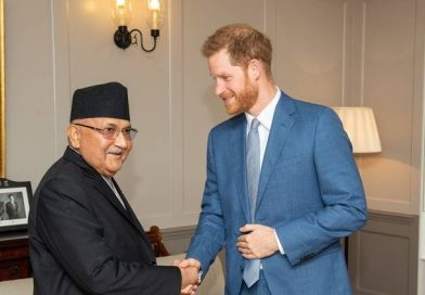 The Duke of Sussex Prince Harry has welcomed the Prime Minister of Nepal at Kensington Palace