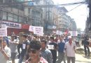 Thousands of Kathmandu residents protest a controversial bill