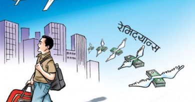 Rs 9 trillion foreign remittance was received by Nepal during the fiscal year