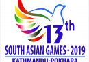 South Asian Game: closed session for handball begins
