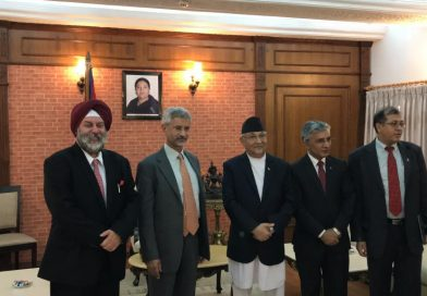 External Affairs Minister Jaishankar is in Nepal for 5th Joint Commission Meeting