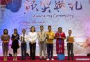 Chinese language, culture contest attracts over 750 Nepali school students