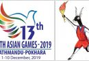 Full schedule of South Asian Game going to held in Nepal from 1st December