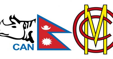 British cricket Club MCC to play with Nepali National team in Kathmandu from 3rd November
