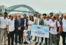 "Tourism Minister led ""Visit Nepal"" rally stopped by Sydney City security officers"