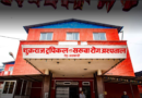 Nepal Confirms Third Case Of COVID-19