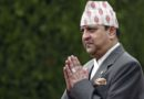 Former Nepal King contributes Rs 20 million to COVID-19 fund